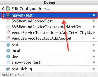 工具系列:IntelliJ IDEA下,maven test 以debug 模式启动